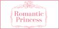 ロマンティックプリンセスのポイント対象リンク