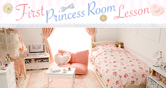 First Princess Room Lesson