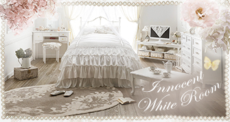 Innocent White Room