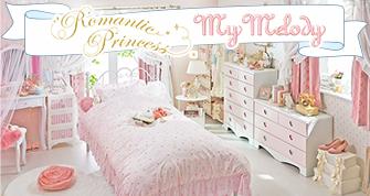 My Melody Room