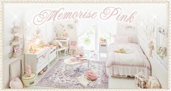 Memorise Pink