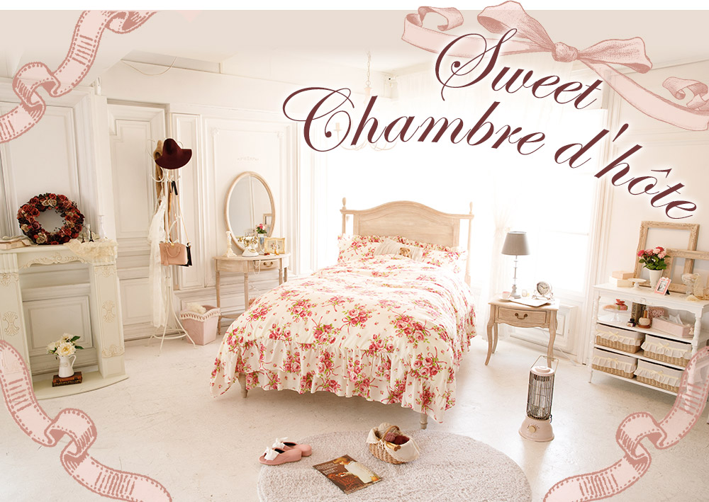 Sweet Chambre d'hote