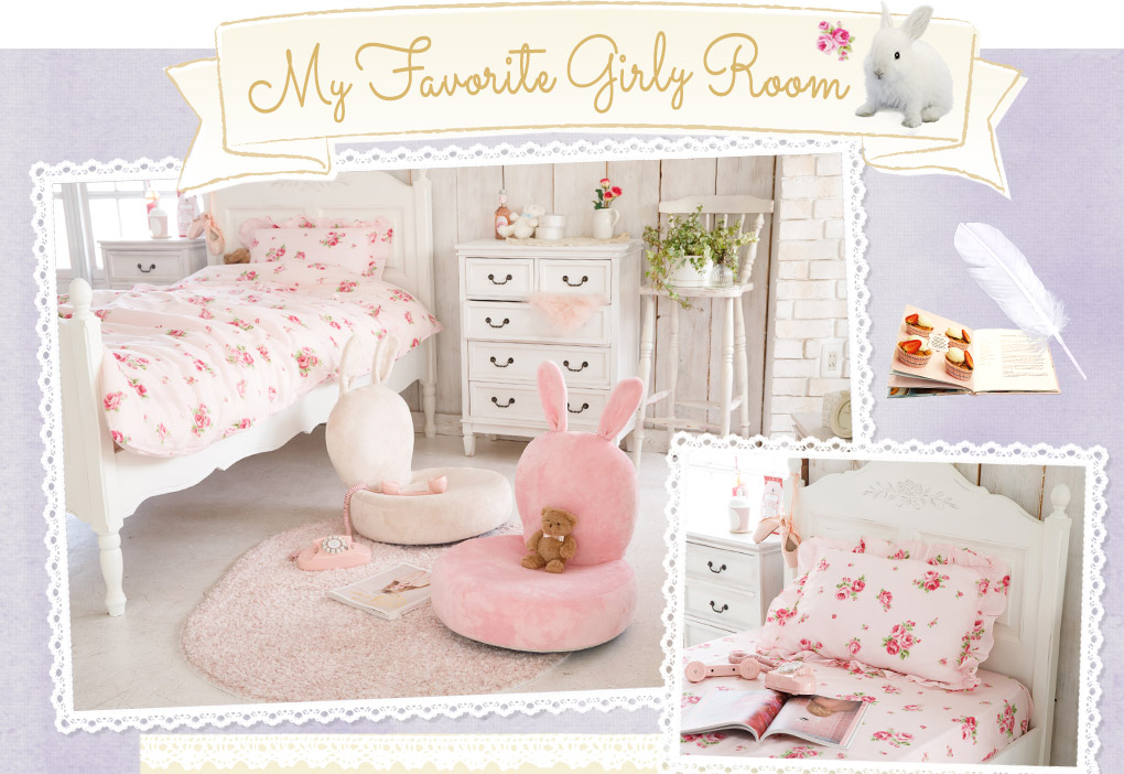 Favorite Girly Room