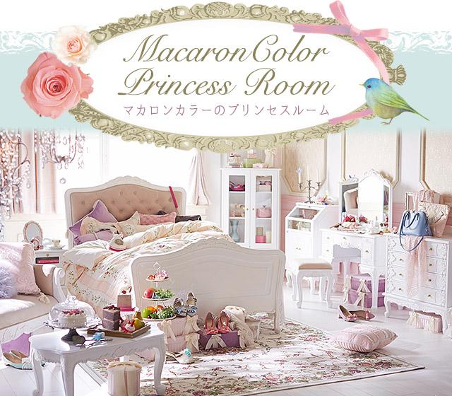 マカロンカラーのプリンセスルーム