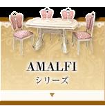 AMALFIシリーズ