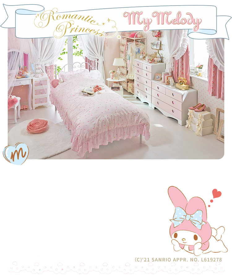 My Melody Room