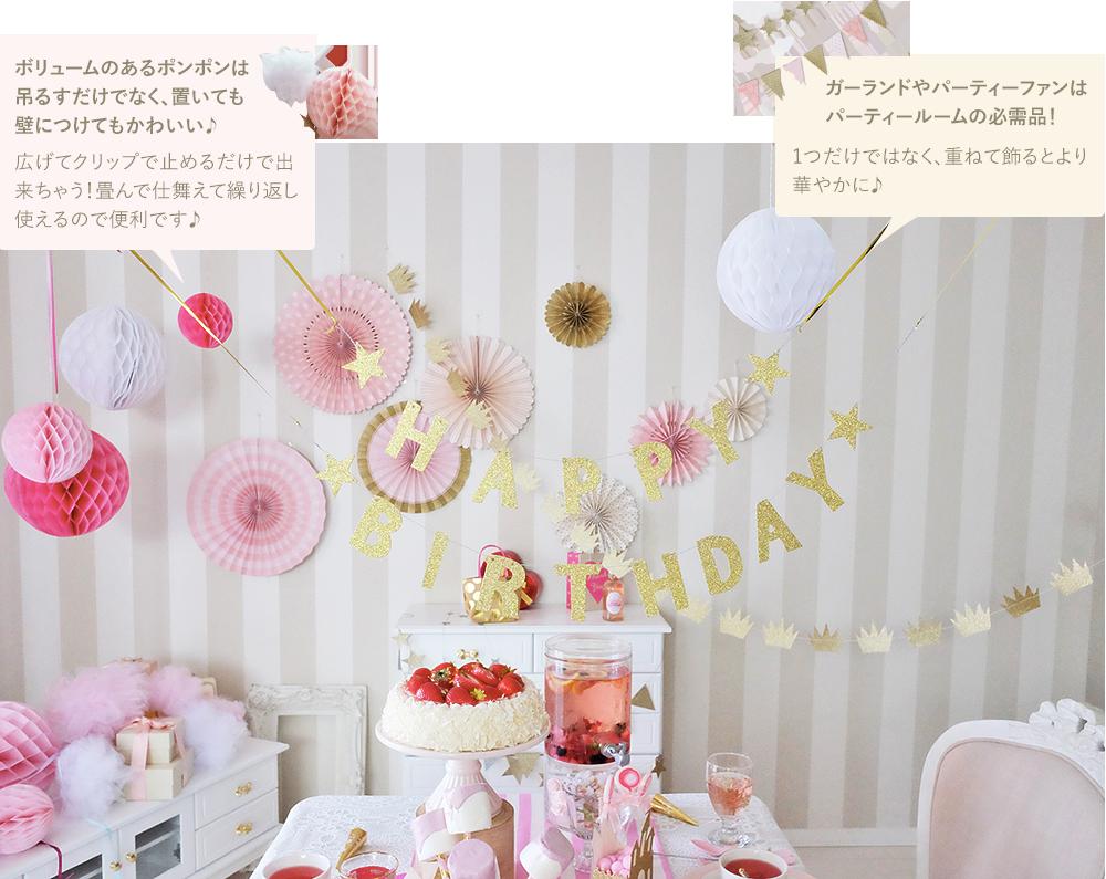 Garland/decoration