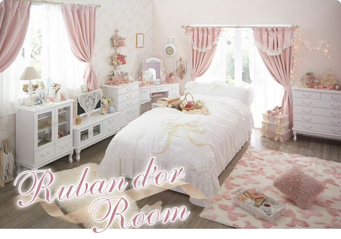 Ruban d'or Room