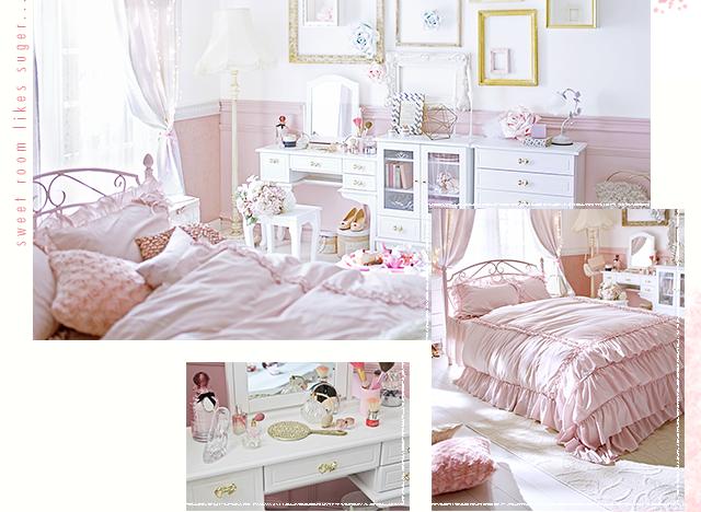 Suger Pink Room シュガーピンクルーム