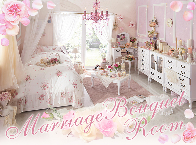Marriage Bouquet Room