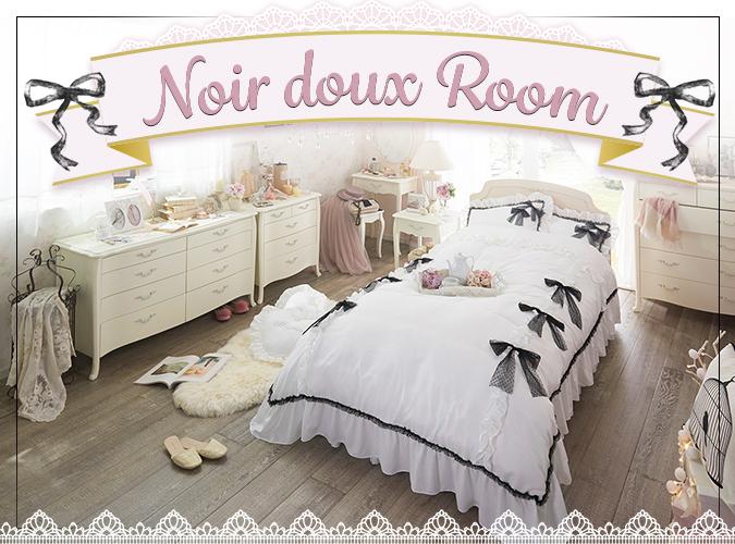 Noir doux Room