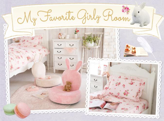 My Favorite Girly Room