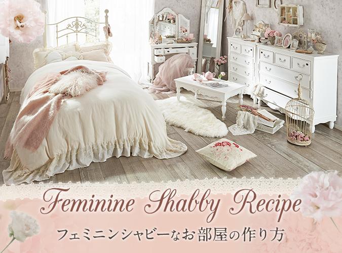Feminine Shabby