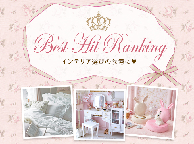 BEST HIT RANKING